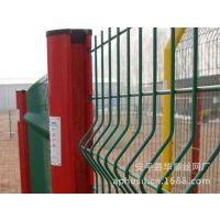 【现货批发】桃型柱护栏网、隔离栅、桃型柱围栏网、小区围栏