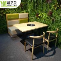 精艺美厂家生产简约现代火锅桌子 大理石快餐桌 牛肉主题实木老榆木火锅桌椅