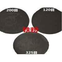 灵恒矿产直销化工用铁粉 水处理用铁粉 还原铁粉 铁粉