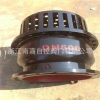 法兰吸水底阀 H42W-6 DN100 铸铁水泵专用底阀 厂家批发