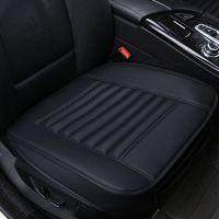 北京现代瑞纳ix35朗动名图ix25夏季汽车坐垫无靠背座垫专用单片