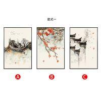 新中式装饰画客厅中国风大气三联沙发背景墙画餐厅平安卧室床头画