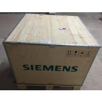 西门子 雷达液位计 7ML5426-0BF00-0AA0 通道全兼容型