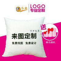 创意diy印照片来图定制棉麻抱枕生日礼物定做公司logo礼品靠垫套