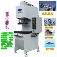 电机定转子压装机 转子压装机/定子压装机 BSW03台式压装机