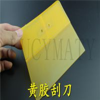 促销黄胶刮刀王批刮内外墙工具清洁铲刀腻子刮板半钢铁塑料批刀