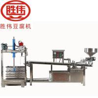 信阳供应石牌豆腐生产机器 淮南寿县干豆腐生产机器 客家豆腐千张豆腐干生产机器哪里有卖