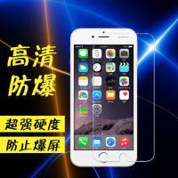 批发iPhone6/6S钢化玻璃膜 平果6 plus钢化膜 手机防爆贴膜