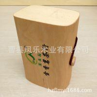 厂家直销 高档桦木皮盒 木制树皮盒 茶叶包装盒 软皮盒 批发定制