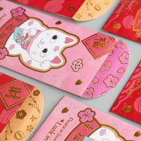 U-PICK原品生活创意好玩礼金袋招财猫招桃花猫红包袋利是封6枚