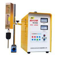 洛阳信成品牌工业级使用便携式电火花机SFX-4000B断丝锥取出器3000W功率高速度快