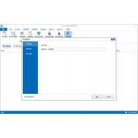 Ping32移动存储安全