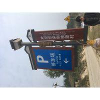 郑州专业景区标识牌设计,景区标牌制作,导游图制作,景点解说牌制作,景区标识牌AAAA提升大地标识