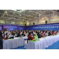 第十六届欧亚·中国郑州国际幼儿教育博览会