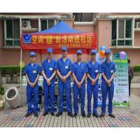 清洗设备生产专家-家电清洗机加盟合作