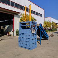 廊坊80吨海绵布打包机 半自动矿泉水瓶液压打包机 价格