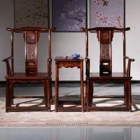 红木家具批发市场 酸枝木价格 印尼黑酸枝官帽椅 阔叶黄檀家具 红木椅子 客厅实木座椅