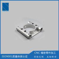 机加工零件cnc机加工不锈钢数控车削铝件加工数控车精密五金零件加工