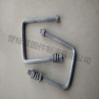 安康热镀锌U型螺栓厂家|可定做各种非标异形件