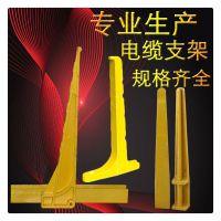 SMC复合材料玻璃钢电缆支架电缆沟支架螺钉式预埋式组合式型号规格尺寸厂家价格众邦