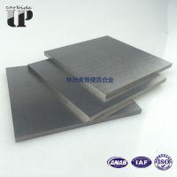 现货YG20硬质合金精加工板105*105*10MM 钨钢板材 原生料 耐磨性能好 模具规格齐全