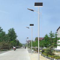 太阳能路灯30W新农村5米路灯红外太阳能感应灯价格 金川一体化太阳能路灯