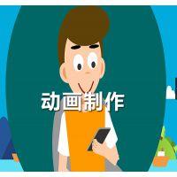 三维3D动画设计制作|企业宣传片专题片拍摄制作|东莞视频制作公司