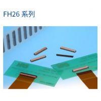 FH26W-39S-0.3SHW广濑HRS手机连接器