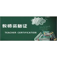 英语教师培训-东奥教育科技有限公司-苏州石湖教师培训