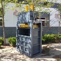 科博机械多功能编织袋立式打包机 立式废纸液压打包机 方便面塑料袋打包机
