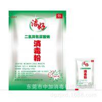 上海消毒粉厂家_上海消毒粉OEM
