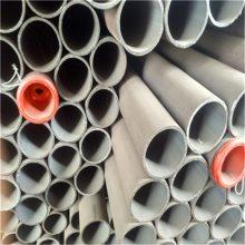 供应各大钢厂 X42管线管 X42无缝钢管 X42高强度无缝钢管 天津精品