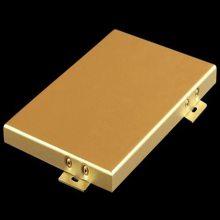 铝单板_幕墙铝单板_氟碳铝单板_铝单板厂家