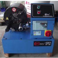 深圳龙岗布吉哪里有卖液压油管与接头相扣压的设备