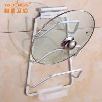 卫浴五金挂件厂家直销厨房锅盖置物架太空铝 创意壁挂