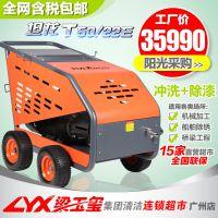 坦龙电动工业超高压清洗机设备宁波除锈除漆根雕用冲洗高压清洗机