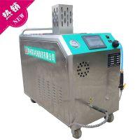 高压蒸汽洗车机 高压蒸汽洗车机价格 高压蒸汽洗车机厂家