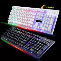新款追光豹G20有线usb背光电脑键盘厂家直销发光游戏悬浮特价键盘