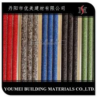广州金刚砂防滑条厂家嵌入式防滑条材料介绍