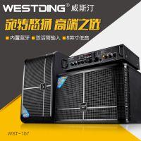 WESTDING/威斯汀 WST-107家庭8英寸卡包家庭音响套装会议K歌
