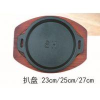 厂家直销 不粘圆形方形铁盘 红木板铁板烧 牛排铁板 餐厅铁板
