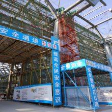 建筑安全爬梯桥墩施工爬梯通达安全爬梯厂家