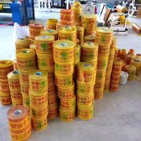 临汾市管道马路地下探测警示带生产厂家