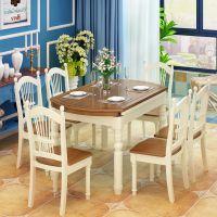 美式圆桌实木餐桌椅组合可折叠伸缩地中海风格6人饭桌餐厅家具