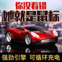 冰狐Q4跑车个性无线鼠标汽车无线静音鼠标 可充电鼠标法拉利跑车