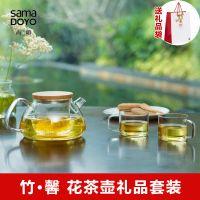供应尚明日韩式茶具一壶四杯/六杯耐热玻璃竹盖养生泡花茶壶套装