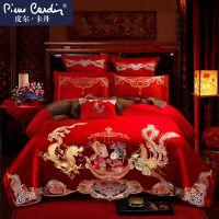 皮尔卡丹婚庆四件套大红龙凤刺绣新婚结婚六八十件套纯棉床上用品