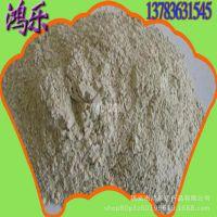 石油催化剂 脱色剂 废油再生剂膨润土 颗粒复合肥用膨润土粘接剂