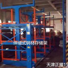 广东钢板存放架 6米钢板存放 抽屉式货架定做 天车配套 存取方便