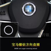 适用于宝马3系/5系改装GT x1 x3 x5 x6方向盘标装饰圈车标内饰贴
